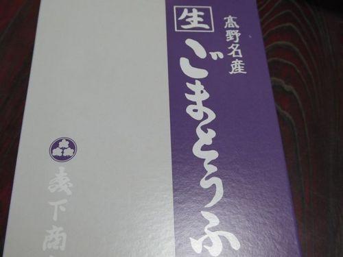 P1050660.jpg