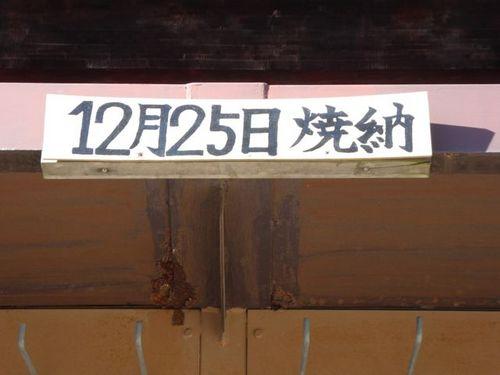 P1110136.jpg