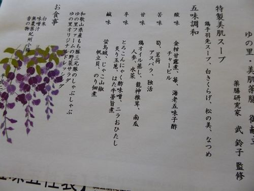 P1150678.jpg