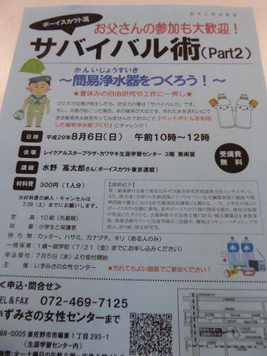 P1170259.jpg