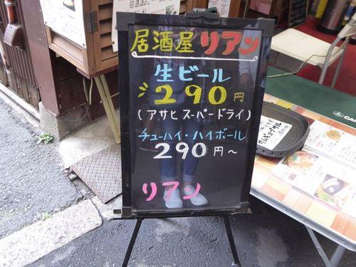 P1200408.jpg