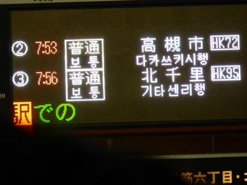P1210188.jpg