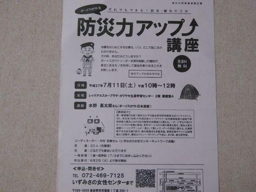 P1080529.jpg