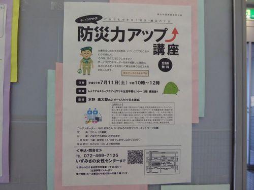 P1080885.jpg