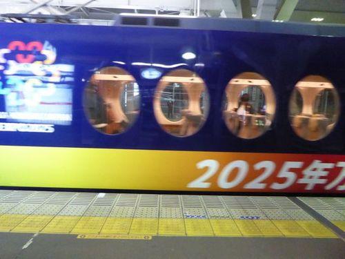 P1240367.jpg